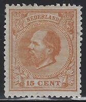 Netherlands - 1872 - Scott # 27 - Mint OG Lightly Hinged - Signed     $350