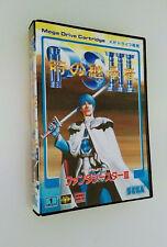 Phantasy Star III Generations of Doom Sega Mega Drive Genesis New Mint Rare Gem!