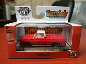 M2 machines 2021 Squarebody Syndicate 750 CHASE Chevrolet Custom SOLO CUP truck