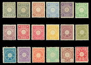 JAPAN  1899-1907  Chrysanthemum complete set  Sk# 101-118 (Sc 91-108)  mint MH