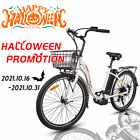 """26"""" 36V 350W Litium Electric Bike Bicycle eBike LED 7 speed Removable Battery <br/> Halloween promotion:2021.10.16-2021.10.31"""