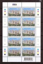 Malta, 2006 Maltese Castles 16c Sg 1500, Sheetlet Of 10, Cat £12.50