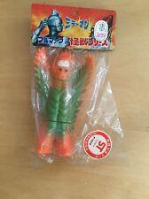 Kittyfire Bullmark Figure Ultraman Kaiju Gamera Mirrorman Godzilla Vinyl