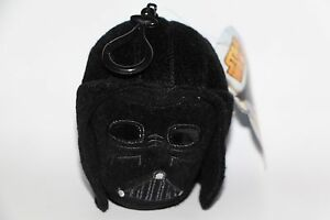 """STAR WARS  Darth Vader 4"""" Plush Key Chain with Zipper Pouch NEW NWT"""