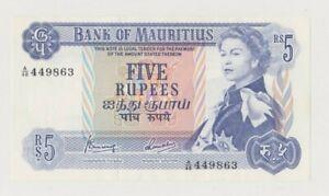 MAURITIUS  P 30c  QUEEN ELISABETH II  5 RUPEES  1967  SAILING BOAT  UNC