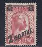 ESPAÑA (1938) NUEVO SIN FIJASELLOS MNH SPAIN - EDIFIL 791 (2,50 pts) - LOTE 3