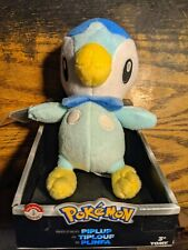 Pokemon Piplup Plush Doll Stuffed 2017 Tomy BRAND NEW with tags BOX