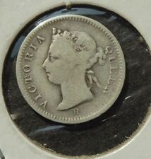 """1890H  HONGKONG (QUEEN VICTORIA) FIVE (5) CENTS COIN     LARGE """"H""""       (H-65)"""
