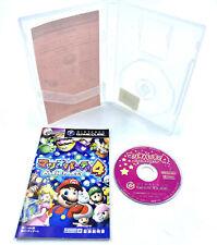 Mario Party 4 - Nintendo Gamecube - Avec notice - NTSC-J JAP