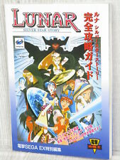 LUNAR SILVER STAR STORY Perfect Strategy Guide Sega Saturn 1996 Book MW42