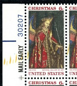 """EFO 1363 SCARCE """"CRACKED YELLOW PLATE"""" SHOWS CRACKS FROM MARGIN INTO STAMP"""