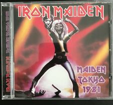 "IRON MAIDEN : ""Maiden Tokyo 1981"" (Perfect Soundboard Recording) (RARE CD)"