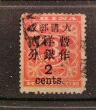 Imperial China 1897 Red Revenue Large 2c/3c used!