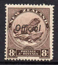 New Zealand 1942 KGVI OFFICIAL 8d Frog perf 12½ SG O128 mint