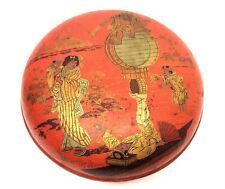 Round Hand Painted Chinese Imperial Style Balance Red Composition Sewing Box
