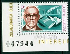 1983 Tudor Arghezi,writer,poet,playwright,journalist,Romania,MNH