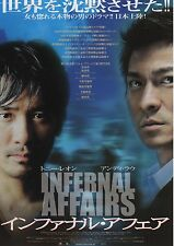 Infernal Affairs - Original Japanese Chirashi Mini Poster - Andy Lau