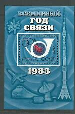 1983 World Communications Year Mini Sheet Complete MUH/MNH as Issued