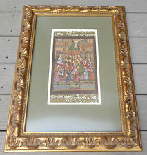 fine antique illuminated Islamic manuscript well framed