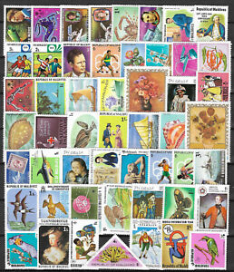 MALDIVES Collection Packet of 50 Different POSTAGE STAMPS Mainly MINT