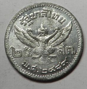 Thailand 25 Satang = 1/4 Baht BE2489 (1946) Tin Y#70 UNC