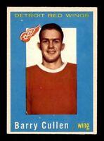 1959-60 Topps #25 Barry Cullen NM/NM+ X1328778