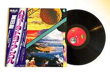 ISAO TOMITA The Bermuda Triangle JAPAN VINYL LP w/OBI RVC-2222 Tadanori Yokoo