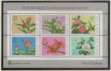 Macau Portugal China 1983 - Plantas Medicinais Regionais - Medicinal Plants MNH