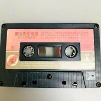 Kiki's Delivery Service 1989 cassette tape only vintage Studio Ghibli anime