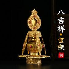 """10"""" Tibetan brass gilt inlay Turquoise flower Eight auspicious Lotus vase bottle"""
