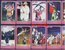 Lot de 50 télécartes opéra Pékin culture Chinoise