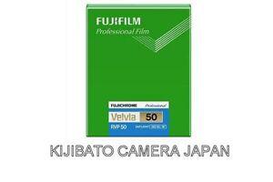 Fuji Fujifilm Velvia 50 color reversal 4x5 20 sheets NEW! NEWEST EMULSION