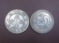 """Una pieza de China dinastía Qing"""""""" """"Guang Xu Yuan Bao"""" moneda (Fu Jian)"""