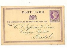 AC78 GB 1870 EARLY COMMERCIAL REPLY POSTCARD Bristol Note Printed Return Address
