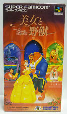 DISNEY'S BEAUTY AND THE BEAST NTSC JAPAN BOXED SUPER FAMICOM SNES
