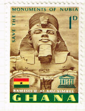 Ghana Saving Nubian Monuments Rameses the Great at Abu Simbel stamp 1963 MLH