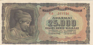 25 000 DRACHMAI AUNC CRISPY BANKNOTE FROM GERMAN OCCUPIED GREECE 1943 PICK-123