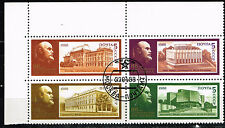Russia Soviet Architecture Lenin's Museums block 4 stamp 1988