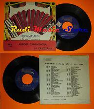 LP 45 7'' FULVIO MARAFINI FISARMONICA Allegra campagnola La castellana cd mc dvd