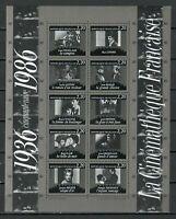 S24449) France 1986 MNH Cinema S/S