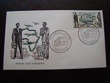 GABON - enveloppe 1er jour 17/2/1962 (B12)
