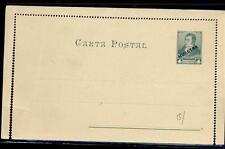 """ARGENTINA - ARGENTINA - 1900 - Biglietto postale - """"Specimen-Muestra"""""""