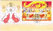 Christmas Island 1996 FDC blok 10 - Year of the Rat