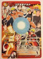 Naruto Miracle Battle Carddass Promo P NR-02 Naruto Uzumaki