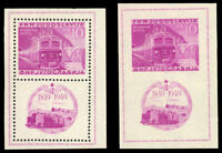 Yugoslavia 1949 TRAIN UPU S/SS PERF AND IMPERF MNH #C33 C33a CV$35...
