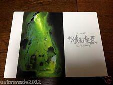 Kazuo Oga Art Book Exhibition Catalogue Works Ghibli Totoro Princess Mononoke