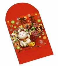 Chinese New Year Red Packet Pocket Envelopes 40pcs - Japanese Cute Lucky Cat Fan