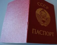 passport soviet union USSR blank clean empty