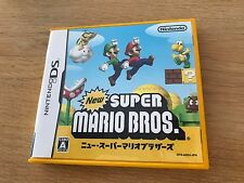 New Super Mario Bros Nintendo DS Version JP