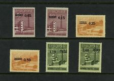 Albania 1965 #841-6  industry factories SURCHARGED   6v.  MNH  J693